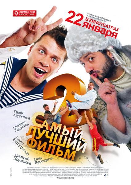 best-film4ik.ru